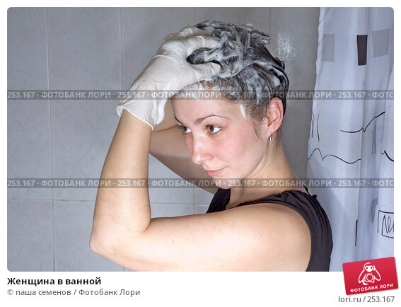 Женщина в ванной, фото № 253167, снято 22 февраля 2008 г. (c) паша семенов / Фотобанк Лори