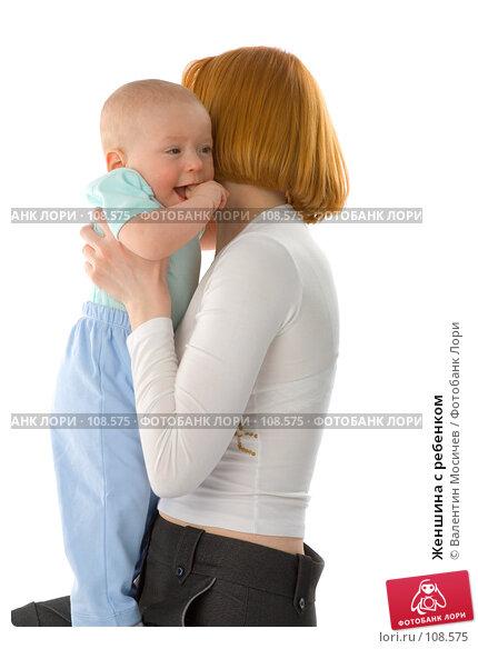 Женшина с ребенком, фото № 108575, снято 8 мая 2007 г. (c) Валентин Мосичев / Фотобанк Лори
