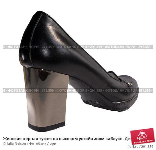 Женская черная туфля на высоком устойчивом каблуке. Демисезонная обувь, фото № 291359, снято 18 мая 2008 г. (c) Julia Nelson / Фотобанк Лори