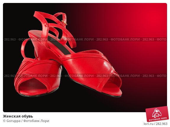Женская обувь, фото № 282963, снято 28 марта 2017 г. (c) Goruppa / Фотобанк Лори