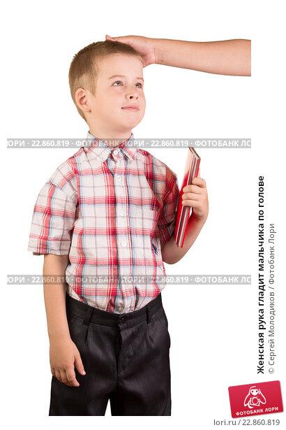Гладила член мальчика