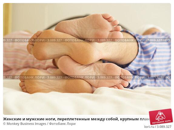 Между ног фото крупным планом — 7
