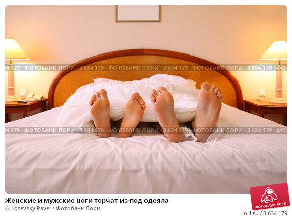 Торчит из под одеяла фото 167-234