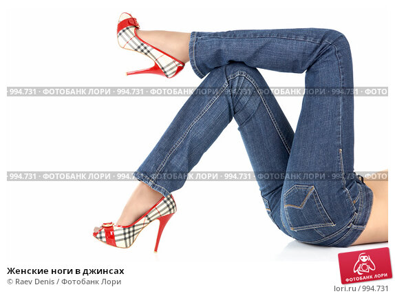 Женские ноги в джинсах, фото № 994731, снято 10 июля 2009 г. (c) Raev Denis / Фотобанк Лори