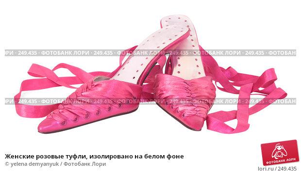 Купить «Женские розовые туфли, изолировано на белом фоне», фото № 249435, снято 23 апреля 2018 г. (c) yelena demyanyuk / Фотобанк Лори