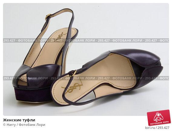 Женские туфли, фото № 293427, снято 30 мая 2006 г. (c) Harry / Фотобанк Лори