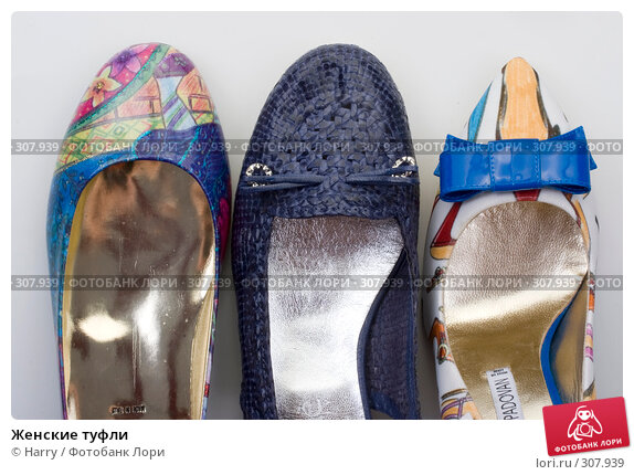 Женские туфли, фото № 307939, снято 24 апреля 2008 г. (c) Harry / Фотобанк Лори