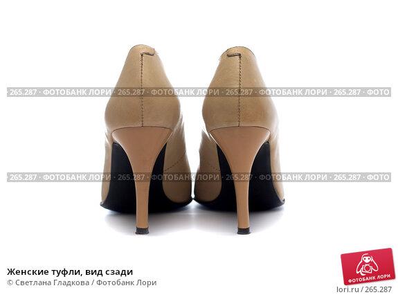 Женские туфли, вид сзади, фото № 265287, снято 10 марта 2008 г. (c) Cветлана Гладкова / Фотобанк Лори