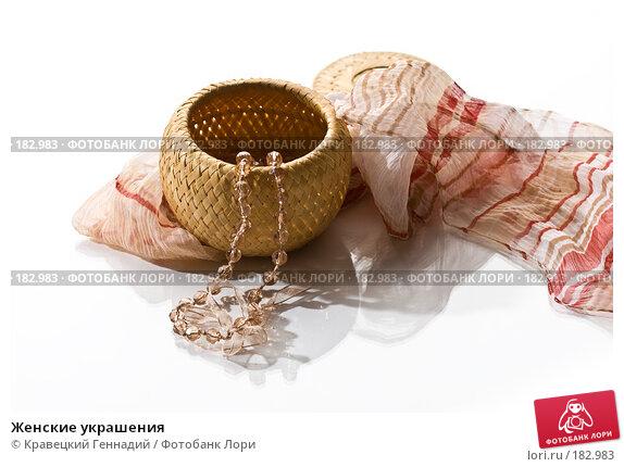 Женские украшения, фото № 182983, снято 13 ноября 2005 г. (c) Кравецкий Геннадий / Фотобанк Лори
