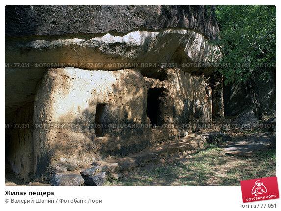 Жилая пещера, фото № 77051, снято 3 июня 2007 г. (c) Валерий Шанин / Фотобанк Лори