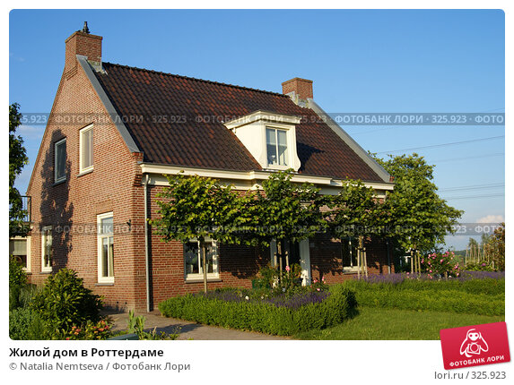 Жилой дом в Роттердаме, эксклюзивное фото № 325923, снято 14 июня 2008 г. (c) Natalia Nemtseva / Фотобанк Лори