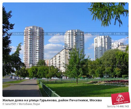 Жилые дома на улице Гурьянова, район Печатники, Москва, эксклюзивное фото № 4446143, снято 11 августа 2009 г. (c) lana1501 / Фотобанк Лори