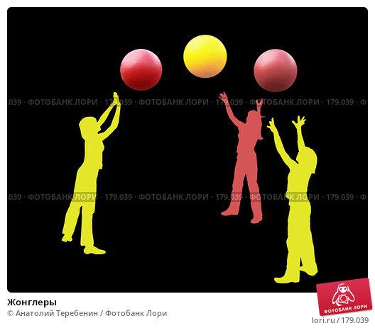 Жонглеры, иллюстрация № 179039 (c) Анатолий Теребенин / Фотобанк Лори