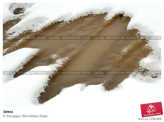 Зима, фото № 238459, снято 15 декабря 2007 г. (c) Goruppa / Фотобанк Лори