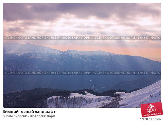 Зимний горный ландшафт, фото № 170547, снято 3 января 2006 г. (c) Бабенко Денис Юрьевич / Фотобанк Лори