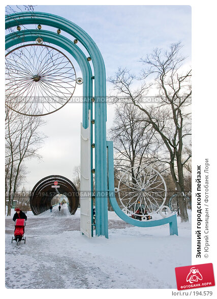 Зимний городской пейзаж, фото № 194579, снято 21 января 2008 г. (c) Юрий Синицын / Фотобанк Лори