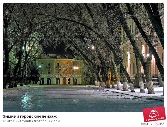 Купить «Зимний городской пейзаж», фото № 199455, снято 19 апреля 2018 г. (c) Игорь Струков / Фотобанк Лори