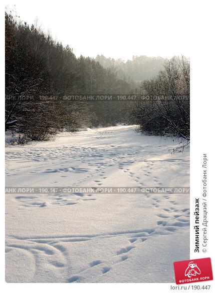 Зимний пейзаж, фото № 190447, снято 8 декабря 2007 г. (c) Сергей Драцкий / Фотобанк Лори