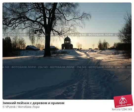 Зимний пейзаж с деревом и храмом, фото № 234143, снято 5 февраля 2005 г. (c) VPutnik / Фотобанк Лори