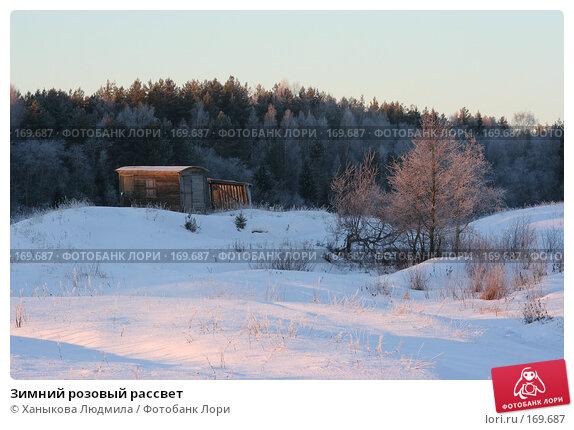 Зимний розовый рассвет, фото № 169687, снято 5 января 2008 г. (c) Ханыкова Людмила / Фотобанк Лори