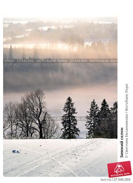 Купить «Зимний склон», фото № 27545059, снято 1 февраля 2018 г. (c) Светлана Евланникова / Фотобанк Лори