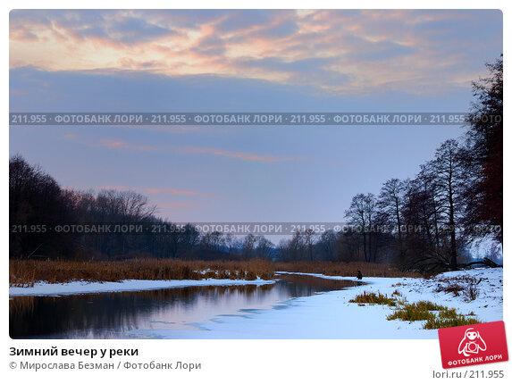 Зимний вечер у реки, фото № 211955, снято 13 января 2008 г. (c) Мирослава Безман / Фотобанк Лори
