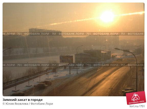 Зимний закат в городе, фото № 751, снято 5 февраля 2005 г. (c) Юлия Яковлева / Фотобанк Лори