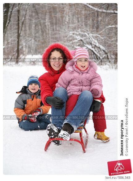 Купить «Зимняя прогулка», фото № 506343, снято 22 ноября 2017 г. (c) Losevsky Pavel / Фотобанк Лори