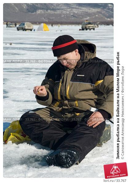 Зимняя рыбалка на Байкале на Малом Море рыбак, фото № 33767, снято 17 марта 2007 г. (c) Саломатов Александр Николаевич / Фотобанк Лори