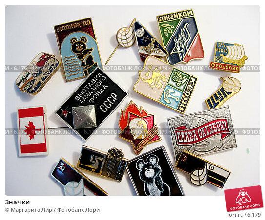 Значки, фото № 6179, снято 29 июля 2006 г. (c) Маргарита Лир / Фотобанк Лори