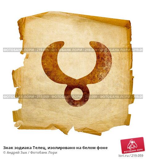 Знак зодиака Телец, изолировано на белом фоне, иллюстрация № 219059 (c) Андрей Зык / Фотобанк Лори