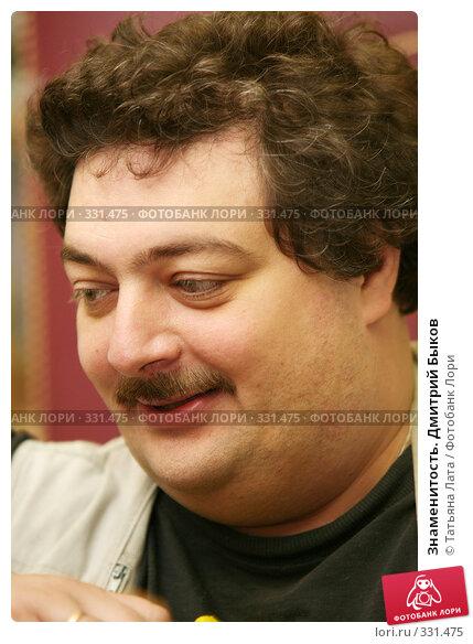 Знаменитость. Дмитрий Быков, фото № 331475, снято 23 июня 2008 г. (c) Татьяна Лата / Фотобанк Лори