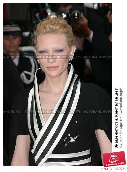 Знаменитости. Кейт Бланшет, фото № 190775, снято 23 мая 2006 г. (c) Денис Макаренко / Фотобанк Лори