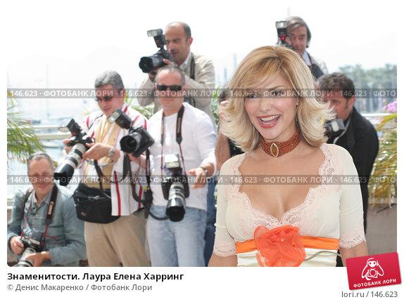 Знаменитости. Лаура Елена Харринг, фото № 146623, снято 15 мая 2005 г. (c) Денис Макаренко / Фотобанк Лори