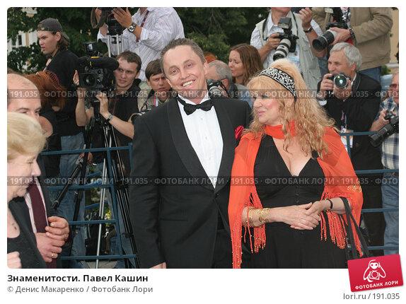 Знаменитости. Павел Кашин, фото № 191035, снято 17 июня 2005 г. (c) Денис Макаренко / Фотобанк Лори