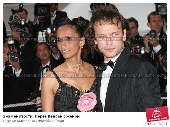 Знаменитости. Перез Венсан с женой, фото № 190711, снято 20 мая 2006 г. (c) Денис Макаренко / Фотобанк Лори