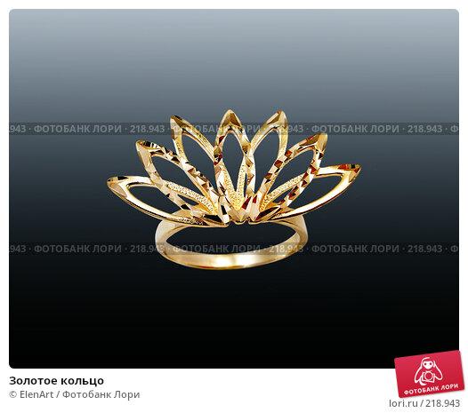 Золотое кольцо, фото № 218943, снято 20 января 2017 г. (c) ElenArt / Фотобанк Лори