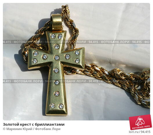 Золотой крест с бриллиантами, фото № 94415, снято 7 июля 2007 г. (c) Марюнин Юрий / Фотобанк Лори