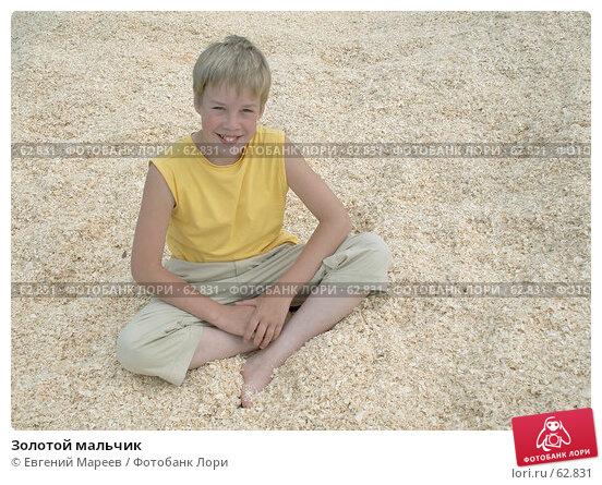 Золотой мальчик, фото № 62831, снято 10 июня 2007 г. (c) Евгений Мареев / Фотобанк Лори