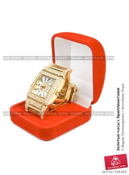 Золотые часы с бриллиантами, фото № 124023, снято 3 ноября 2007 г. (c) Вадим Пономаренко / Фотобанк Лори