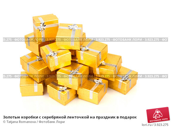 Золотые коробки с серебряной ленточкой на праздник в подарок. Стоковое фото, фотограф Tatjana Romanova / Фотобанк Лори