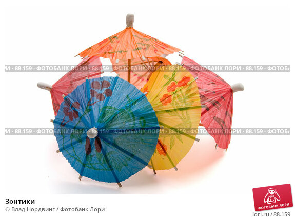 Зонтики, фото № 88159, снято 24 сентября 2007 г. (c) Влад Нордвинг / Фотобанк Лори