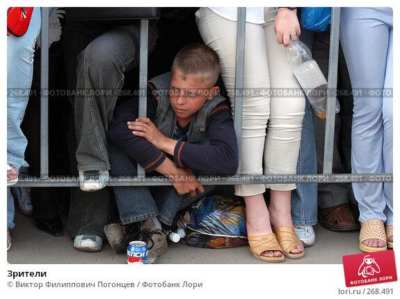 Зрители, фото № 268491, снято 28 мая 2005 г. (c) Виктор Филиппович Погонцев / Фотобанк Лори