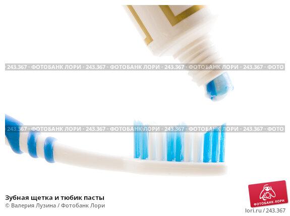 Зубная щетка и тюбик пасты, фото № 243367, снято 4 апреля 2008 г. (c) Валерия Потапова / Фотобанк Лори