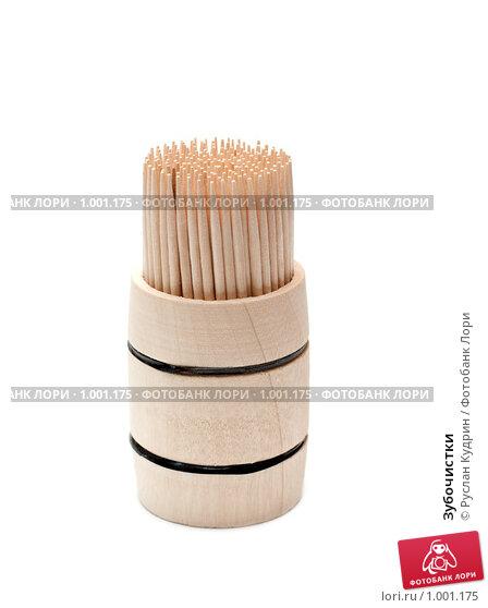 Купить «Зубочистки», фото № 1001175, снято 26 июля 2009 г. (c) Руслан Кудрин / Фотобанк Лори