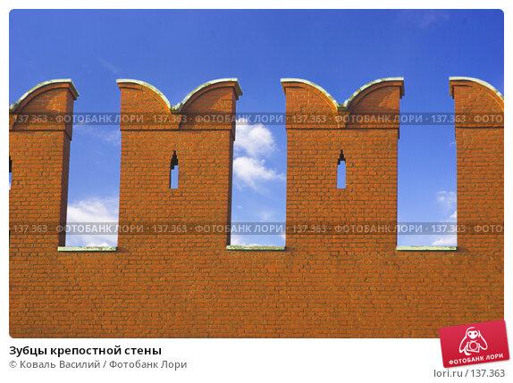 Зубцы крепостной стены, фото № 137363, снято 26 октября 2016 г. (c) Коваль Василий / Фотобанк Лори