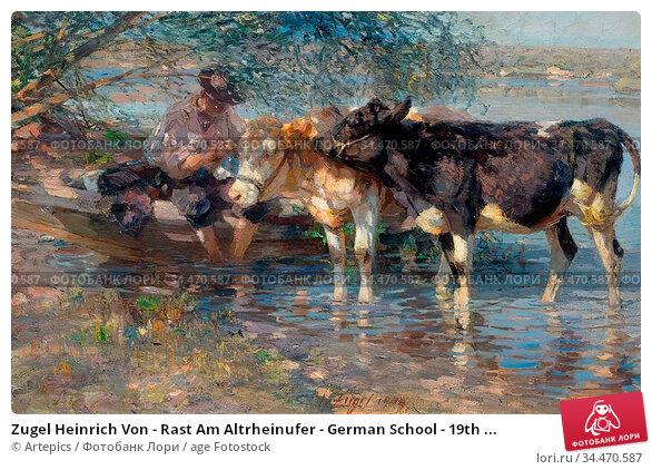 Zugel Heinrich Von - Rast Am Altrheinufer - German School - 19th ... Редакционное фото, фотограф Artepics / age Fotostock / Фотобанк Лори