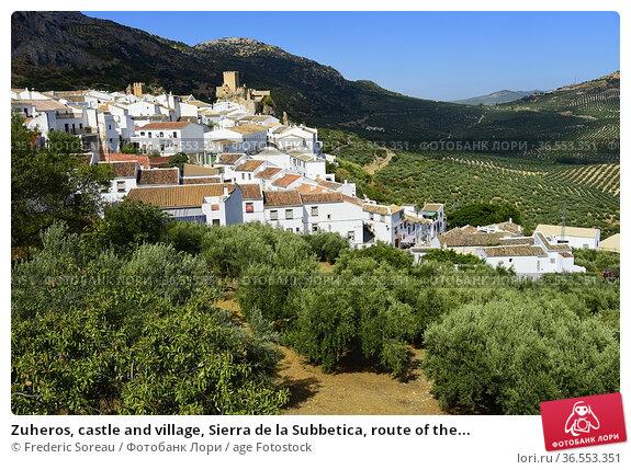 Zuheros, castle and village, Sierra de la Subbetica, route of the... Стоковое фото, фотограф Frederic Soreau / age Fotostock / Фотобанк Лори