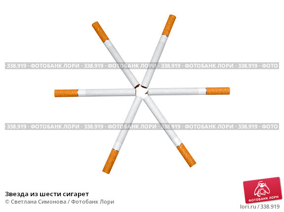 Звезда из шести сигарет, фото № 338919, снято 9 мая 2008 г. (c) Светлана Симонова / Фотобанк Лори