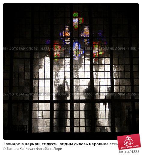 Звонари в церкви, силуэты видны сквозь неровное стекло, фото № 4555, снято 16 апреля 2006 г. (c) Tamara Kulikova / Фотобанк Лори